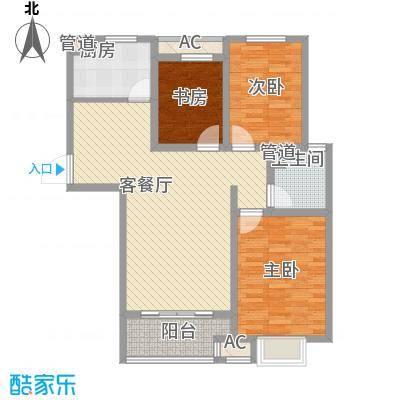 锦海星城二期锦海尚城户型图舒享B1(待定) 3室2厅1卫1厨