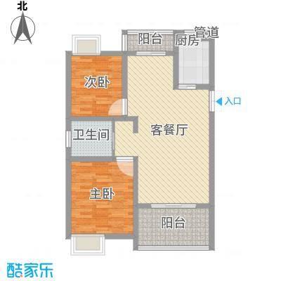 新城玉龙湾96.00㎡新7户型2室2厅1卫1厨