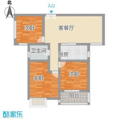 天山花园96.00㎡9号景观楼户型3室2厅1卫1厨