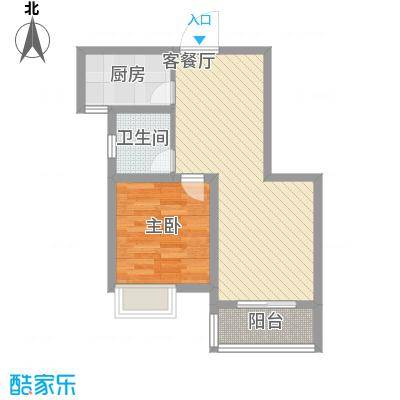 天山花园62.00㎡二期C户型(售罄)户型1室2厅1卫1厨