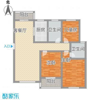 天山花园132.00㎡D户型(售罄)户型3室2厅2卫1厨