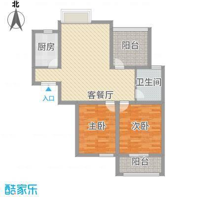 天山花园100.50㎡二期E户型(售罄)户型2室2厅1卫1厨