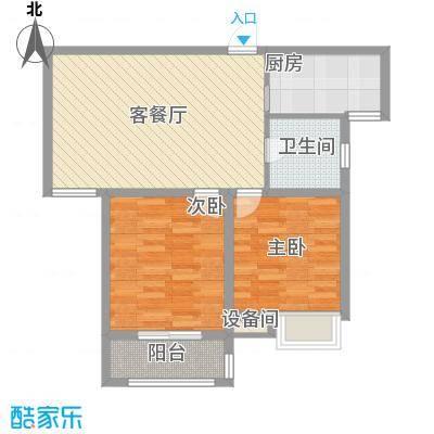 天山花园85.00㎡二期B户型(售罄)户型2室2厅1卫1厨