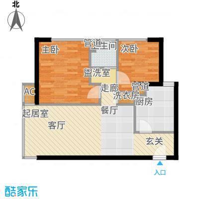 金百国际61.62㎡G户型2室2厅1卫1厨