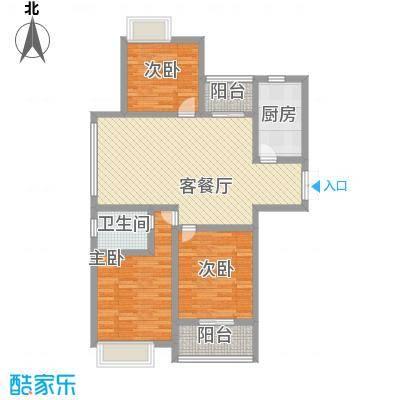 天山花园110.00㎡9号景观楼户型3室2厅1卫1厨