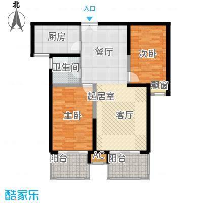 金百国际97.56㎡金百国际97.56㎡2室2厅1卫1厨户型2室2厅1卫1厨