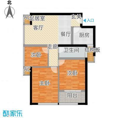 金百国际89.00㎡A户型3室2厅1卫1厨