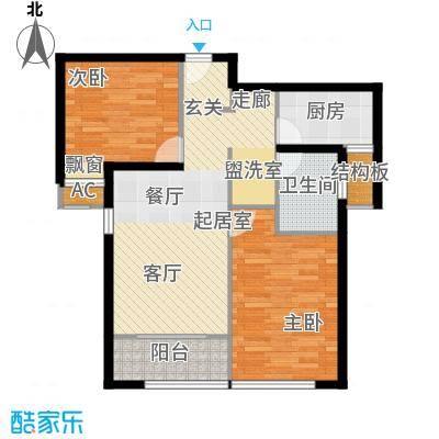 金百国际78.85㎡B户型2室2厅1卫1厨