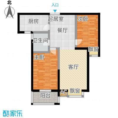 金百国际92.39㎡B3型(精致两房)户型2室2厅1卫1厨
