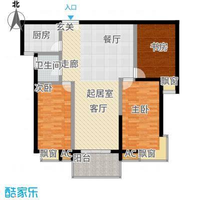 金百国际117.60㎡金百国际117.60㎡3室2厅1卫1厨户型3室2厅1卫1厨