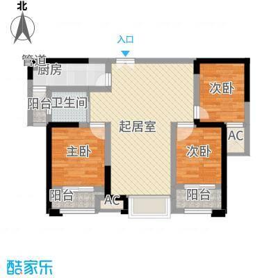 百草苑82.00㎡百草苑2室户型2室