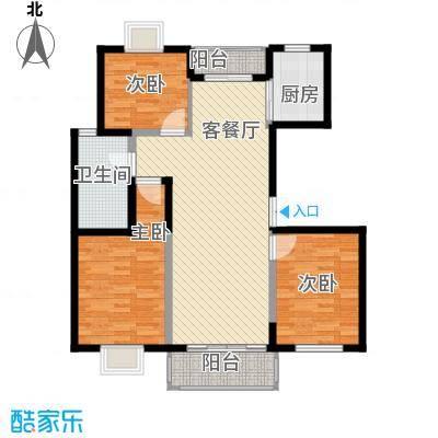 水木年华122.97㎡水木年华户型图3室2厅1卫1厨户型10室