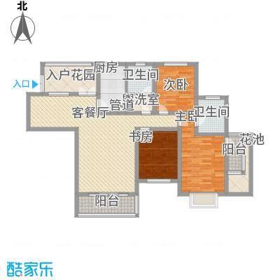 南博湾花园135.94㎡A户型3室2厅2卫1厨