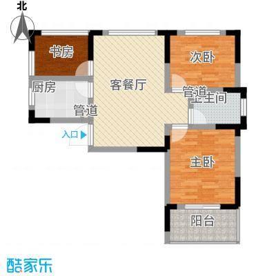 嘉顺花园89.00㎡雍城双星D户型3室2厅1卫1厨