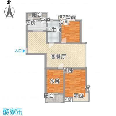 嘉顺花园116.86㎡嘉顺花园116.86㎡3室2厅1卫1厨户型3室2厅1卫1厨