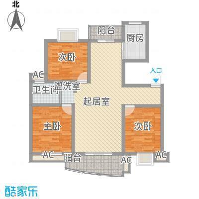 怡景名园123.73㎡怡景名园户型图D型3室2厅1卫1厨户型3室2厅1卫1厨