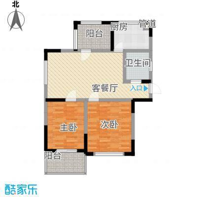 嘉顺花园89.00㎡雍城双星A1户型2室2厅1卫1厨