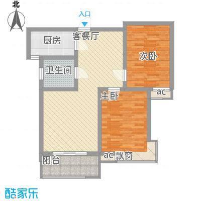 嘉顺花园97.32㎡嘉顺花园97.32㎡2室2厅1卫1厨户型2室2厅1卫1厨