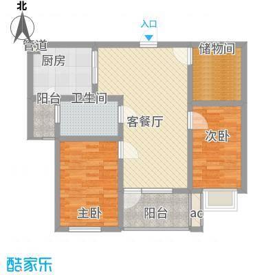 嘉顺花园98.32㎡嘉顺花园98.32㎡2室2厅1卫1厨户型2室2厅1卫1厨