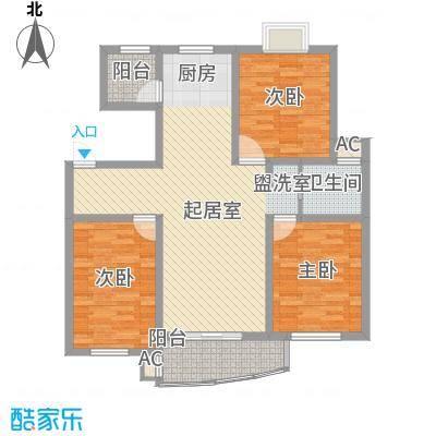 怡景名园124.63㎡怡景名园户型图3室2厅1卫1厨户型10室