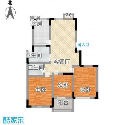 嘉顺花园116.00㎡雍城园户型3室2厅2卫1厨