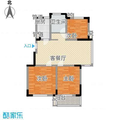 嘉顺花园114.00㎡雍城园户型3室2厅1卫1厨