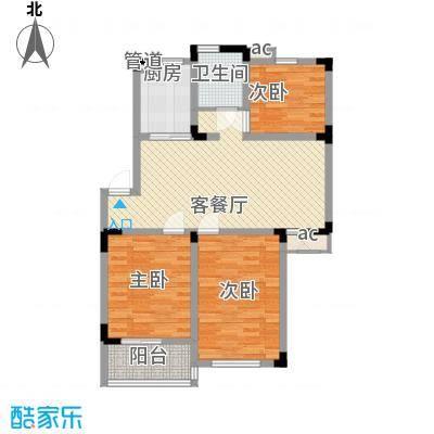 嘉顺花园105.00㎡雍城园户型3室2厅1卫1厨