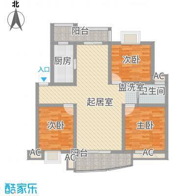 怡景名园126.84㎡怡景名园户型图E型3室2厅1卫1厨户型3室2厅1卫1厨
