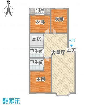 星宇名家139.32㎡星宇名家户型图3室2厅2卫户型10室