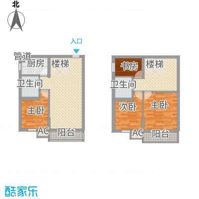 优品名筑113.12㎡7(复式户型)户型4室2厅2卫1厨