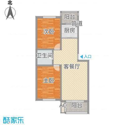 格调小区91.45㎡格调小区户型图2室2厅1卫户型10室