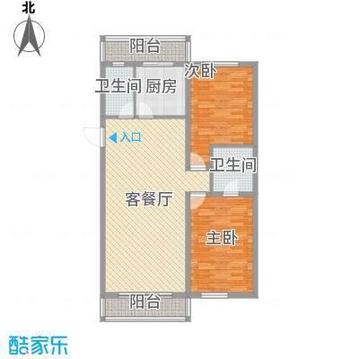 新宇富贵苑122.99㎡新宇富贵苑户型图2室2厅2卫1厨户型10室