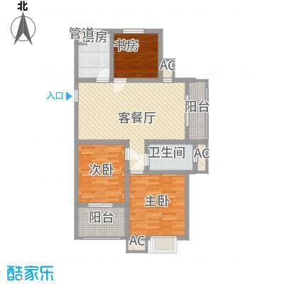 河海新邦107.00㎡河海新邦户型图东首户型3室2厅1卫1厨户型3室2厅1卫1厨