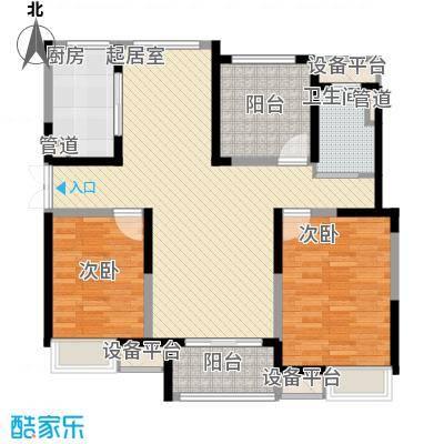 绿洲天逸城116.00㎡10#楼E1户型3室2厅1卫1厨