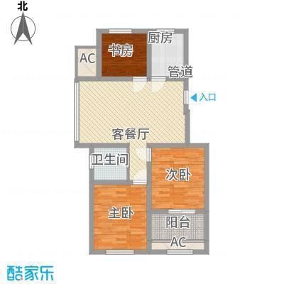 河海新邦95.00㎡河海新邦户型图H户型3室2厅1卫1厨户型3室2厅1卫1厨