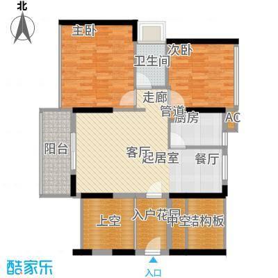 福东龙华府户型图3栋A户型 2室2厅1卫1厨