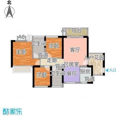 中航天逸户型图A4、A5栋02户型89平三房两厅两卫一厨 3室2厅2卫1厨