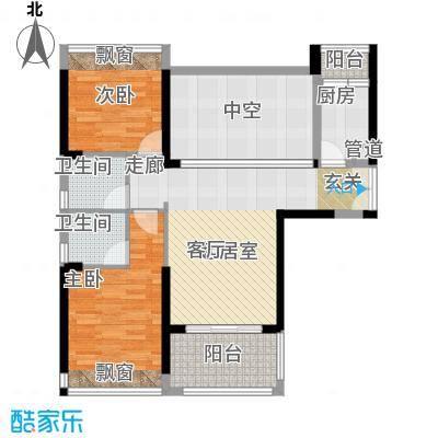 合正中央原著户型图1、3、5栋户型图 2室1厅2卫1厨
