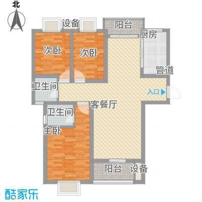 荣亨逸都123.37㎡D-1户型3室2厅2卫1厨