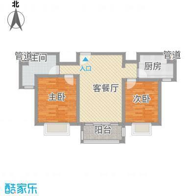 青枫公馆92.25㎡2A户型2室2厅1卫1厨