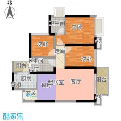 中航天逸户型图A4、A5栋06户型89平三房两厅两卫一厨 3室2厅2卫1厨