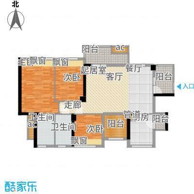 潜龙曼海宁二期119.87㎡潜龙曼海宁二期户型图奇数层120平户型图3室2厅2卫1厨户型3室2厅2卫1厨