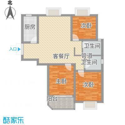 怡和花园119.00㎡怡和花园户型图E3室2厅2卫1厨户型3室2厅2卫1厨