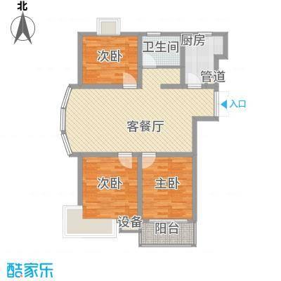 怡和花园110.00㎡怡和花园户型图A3室2厅1卫1厨户型3室2厅1卫1厨