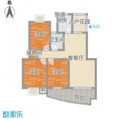 怡和花园114.00㎡怡和花园户型图6号楼3室2厅1卫1厨户型3室2厅1卫1厨