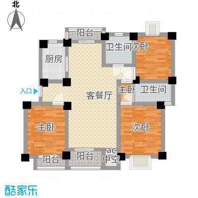阳湖名城121.00㎡A3型户型3室2厅2卫1厨