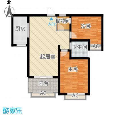 景城名轩88.00㎡1号楼A3户型2室2厅1卫1厨