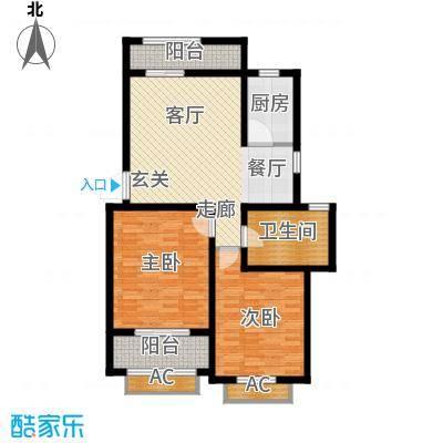 景城名轩96.00㎡2#,5#,8#楼B户型2室2厅1卫1厨