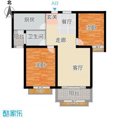 景城名轩89.31㎡A2户型2室2厅1卫1厨