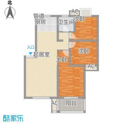 四季新城金典118.80㎡四季新城金典户型图3室2厅1卫1厨户型10室